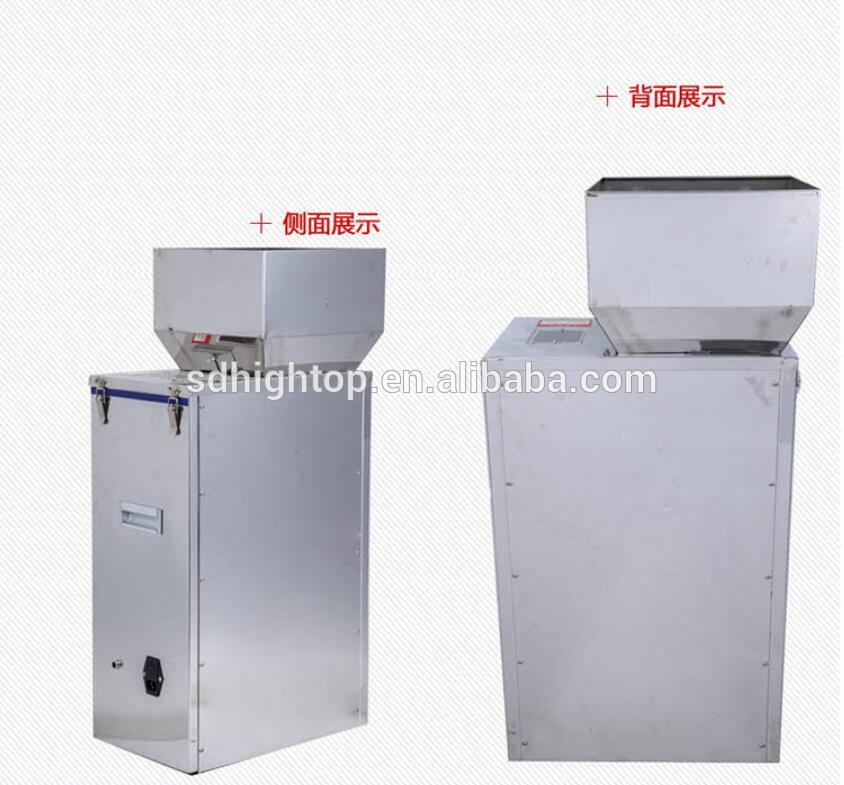 10-500g small packing machine