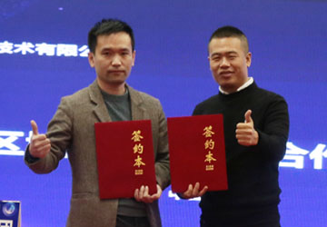 Hightop Machinery Group signs SKA strategic plan with Alibaba